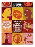 2013.07.08—su-cover