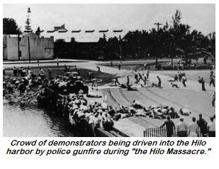 2013.07.29—history-hilo-massacre