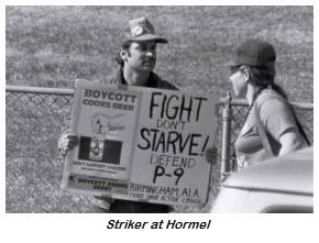 2013.08.12—history-striker-at-hormel