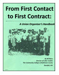 2015.07.20-history-first.contract